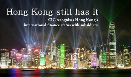 hong-kong-night-skyline-light-show-456X270