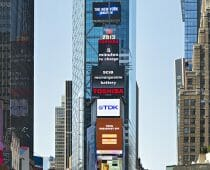 Times Square_ Panorama 700x500